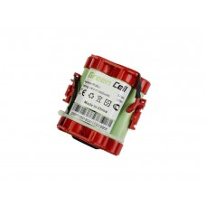 Baterija za Gardena R38Li / R50Li / R70Li, 18 V, 1.5 Ah