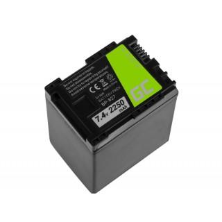 Baterija BP-819 / BP-827 za Canon Legria HF-10 / HF-G10 / HF-S10, 2250 mAh