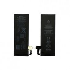Baterija za Apple iPhone 4S, originalna, 1430 mAh