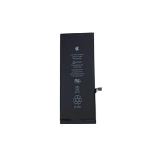 Baterija za Apple iPhone 6S Plus, originalna, 2750 mAh