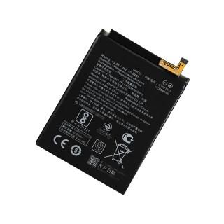 Baterija za Asus ZenFone 3 Max, originalna, 4100 mAh