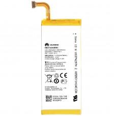 Baterije za mobilne telefone | OutletShop si