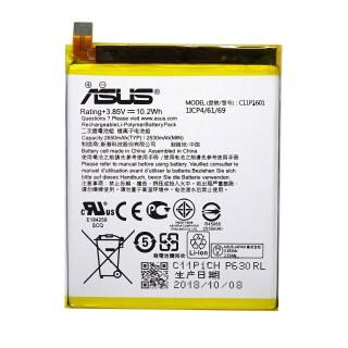 Baterija za Asus ZenFone 3 5.2 / ZE520KL, originalna, 2630 mAh