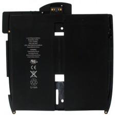 Baterija za Apple iPad, originalna, 5400 mAh