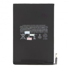 Baterija za Apple iPad Mini 3 / Mini 4, originalna, 5124 mAh