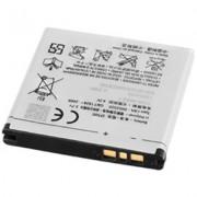 Baterija za Sony Xperia Active / Xperia Mini, 1200 mAh