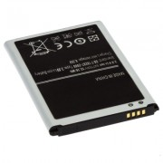 Baterija za Samsung Galaxy Note 3, 2300 mAh