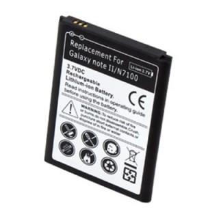 Baterija za Samsung Galaxy Note 2 / N7100, 2300 mAh