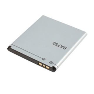 Baterija za Sony Xperia Arc S / LT15i / LT18i, 1500 mAh