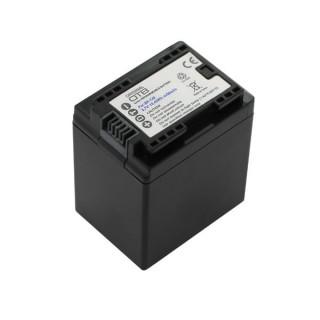 Baterija BP-745 za Canon Legria HF M52 / HF R66 / HF R606, 4450 mAh