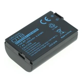 Baterija BP-308 / BP-310 / BP-315 za Canon HV10 / IXY DV M5 / MVX4i / Optura 600, 1300 mAh