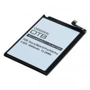 Baterija za Huawei P20 Pro / Mate 10 Pro, 4000 mAh