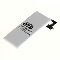 Baterija za Apple iPhone 4S, 1350 mAh