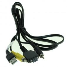 Audio-video kabel VMC-MD1 za fotoaparate Sony
