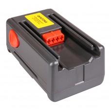 Baterija za Gardena  8834-20, 18 V, 1.5 Ah