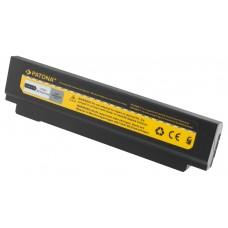 Baterija za Medion Akoya E3211 / MD97193 / MD97194 / MD97195 / MD97378 / MD97543, 4400 mAh