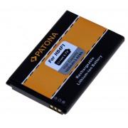 Baterija za Huawei Ascend A100 / M860 / Z101, 1600 mAh