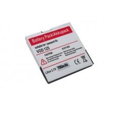 Baterija za ZTE R710 / A34 / C300 / D180, 700 mAh