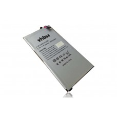 Baterija za Samsung Galaxy Tab GT-P1000 / GT-P1010, 4000 mAh
