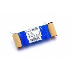 Baterija za Gardena Accu90, 7.2 V, 3.0 Ah