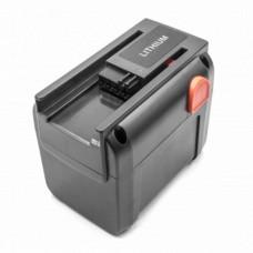 Baterija za Gardena 8835 / 8839, 18 V, 3.0 Ah