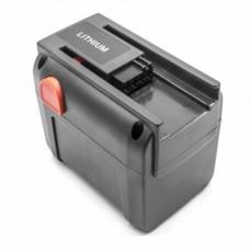 Baterija za Gardena 8835 / 8839, 18 V, 4.0 Ah