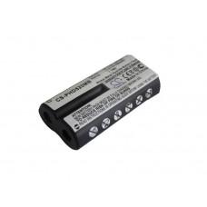 Baterija za Philips Avent SCD520, 700 mAh