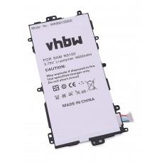 Baterija za Samsung Galaxy Note 8.0 / GT-N5100 / GT-N5110 / GT-N5120, 4600 mAh