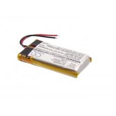 Baterija za Ultralife UBC005 / UBP005, 250 mAh