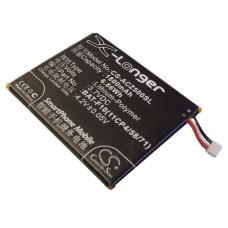 Baterija za Acer Liquid Z500, 1800 mAh