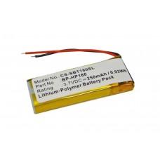 Baterija za Sony DR-BT160, 250 mAh