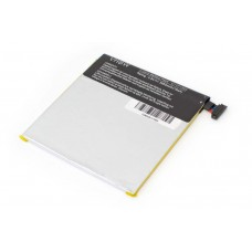 Baterija za Asus Nexus 7 HD / Google Nexus 7 2nd / Asus  Pad ME571, 3950 mAh