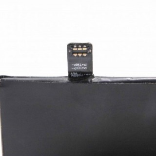 Baterija za Asus Padfone E / Padfone S / A68M / PF500KL, 1850 mAh