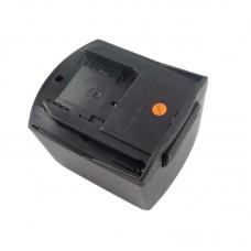 Baterija za Hilti B14 / 3.3, 14.4 V, 4.0 Ah