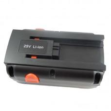 Baterija za Gardena 8838 / 04025-20, 25 V, 4.0 Ah