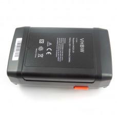 Baterija za Gardena 8838 / 04025-20, 25 V, 5.0 Ah