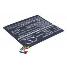 Baterija za Acer Iconia Tab A1-850 / B1-810, 4900 mAh