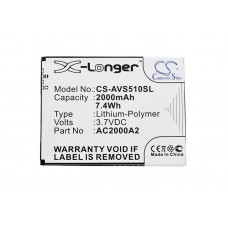 Baterija za Archos 50c Oxygen, 2000 mAh