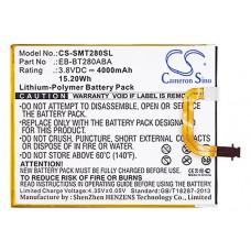 Baterija za Samsung Galaxy Tab A 7.0, 4000 mAh