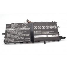 Baterija za IBM Lenovo ThinkPad X1 Tablet, 4900 mAh