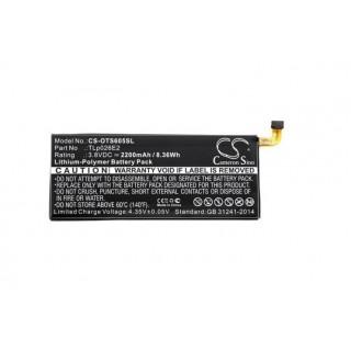 Baterija za Alcatel One Touch Idol 4, 2200 mAh