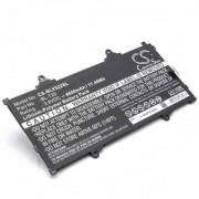 Baterija za LG G Pad X 8.0 / G Pad X 8.0 LTE, 4600 mAh