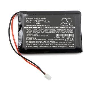 Baterija za BabyAlarm BC-5700D / NeoNate BC-5700D, 1100 mAh