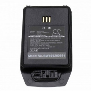 Baterija za Ascom D81 / DH5 / Avaya 3740 DECT, 1100 mAh