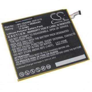 Baterija za Amazon Kindle Fire HD 8, 4650 mAh