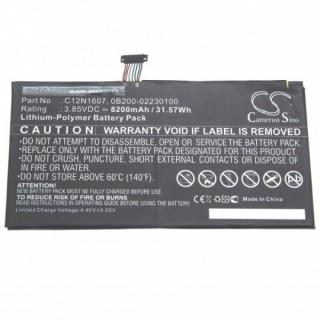 Baterija za Asus Transformer Mini T102H / T102HA, 8200 mAh