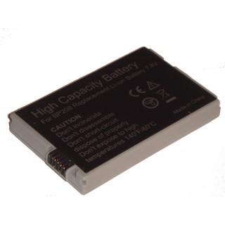 Baterija BP-208 / BP-308 / BP-315 za Canon DC30 / DC210 / MVX450 / Optura S1, 850 mAh