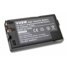 Baterija BP-711/ BP-714 / BP-722 / BP-726 / BP-729 za Canon Legria A-10 / UC-20 / ES-900, 2000 mAh