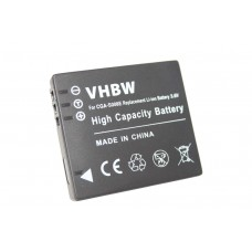 Baterija CGA-S008 za Panasonic Lumix DMC-FX30 / DMC-FS20 / DMC-FX500, 600 mAh