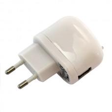 Polnilec / adapter USB, univerzalni, bel, 2.1A